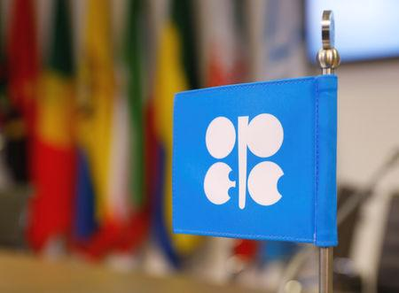 OPEC oil supply has fallen in January by the largest amount in two years, a Reuters survey found, as top exporter Saudi Arabia over-delivered on the group's supply pact while Iran, Libya and Venezuela registered involuntary declines.  The survey suggests that Saudi Arabia and its Gulf allies over-delivered on pledged supply curbs to avert the possibility of a new glut building up this year.  A formal accord by OPEC and its allies to cut supply in 2019 took effect on Jan. 1.