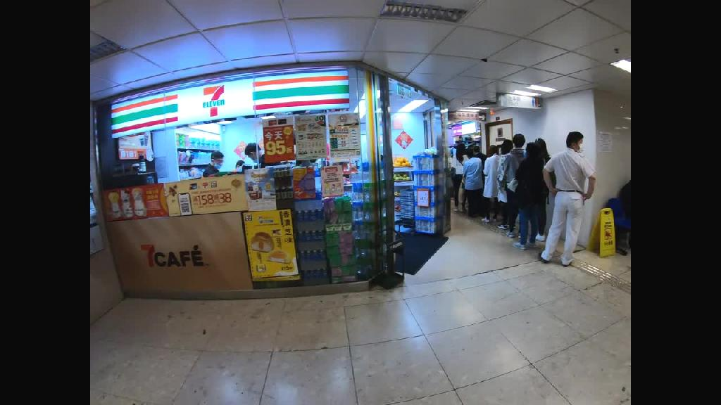 People were seen queuing at the pharmacy inside Princess Margaret Hospital in Hong Kong on Thursday, where two patients who have contracted the Wuhan coronavirus are being treated.  Filmed today (January 24) the footage shows people wearing facemasks in the queue, as well as exterior shots.  The filmer said: 'Currently, this hospital, which holds the sole infectious disease department for the Hospital Authority of Hong Kong is treating two confirmed patients of the Wuhan coronavirus.'